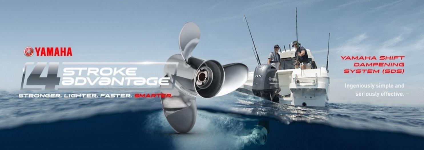Yamaha-4-Stroke-Advantage-SDS