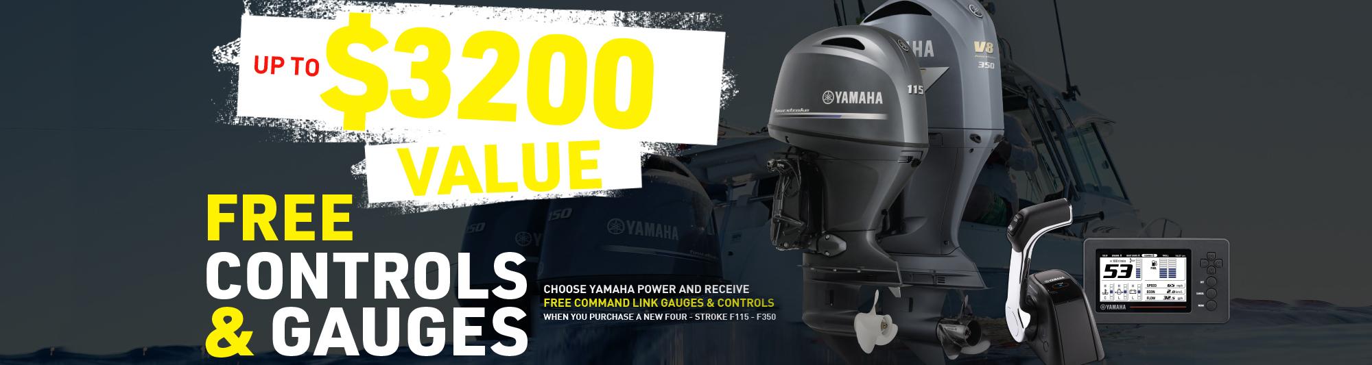 yamaha-free-rigging